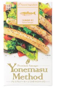 ヨネマスメソッド無添加ソーセージ 北海道産鮭