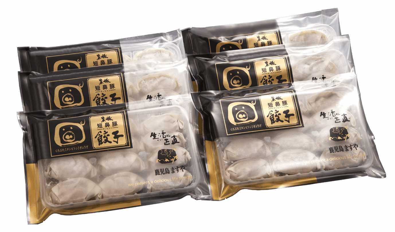 鹿児島ますや黒豚生餃子72個セット / 51040