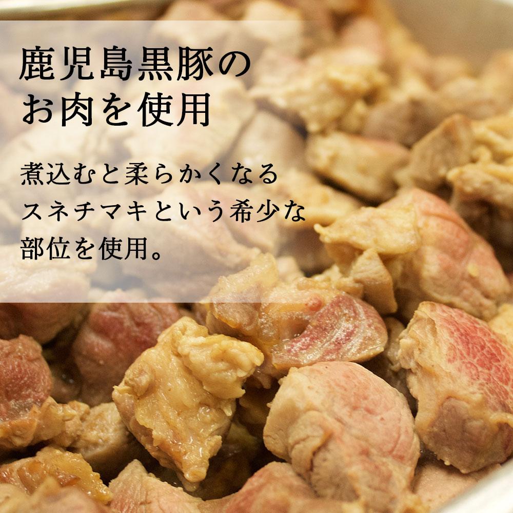 鹿児島黒豚のお肉を使用