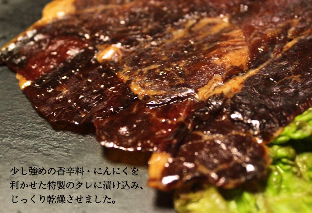 鹿児島黒豚 短鼻豚 ジャーキー ポークジャーキー 無添加 セット 鹿児島ますや 少し強めの香辛料・にんにくを利かせた特製のタレに漬け込み、じっくり乾燥させました。