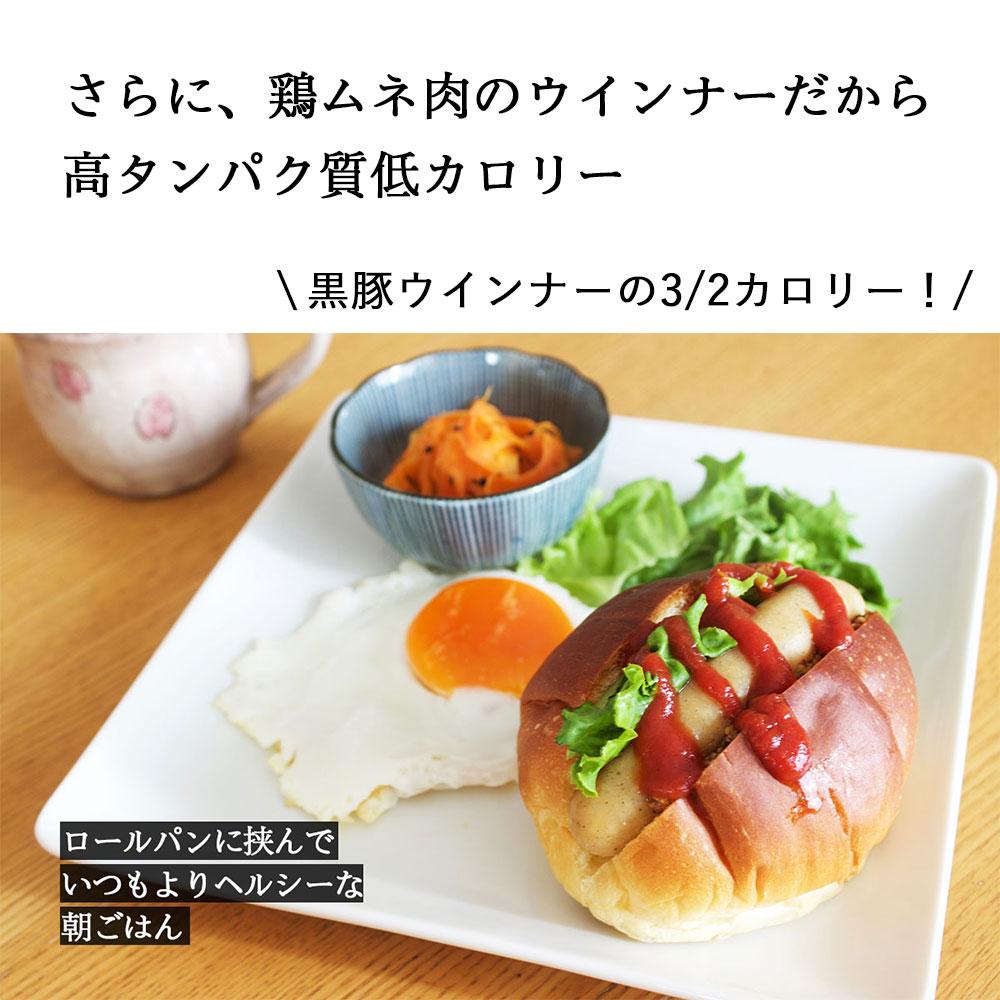 鹿児島ますや鶏ウインナー100g  高たんぱく低カロリーな鶏ムネ肉使用を使用しております